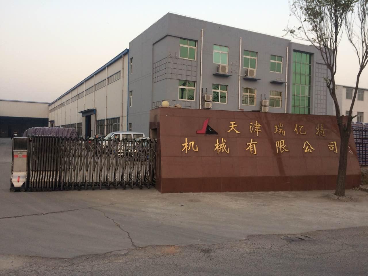 天津瑞亿特机械有限公司