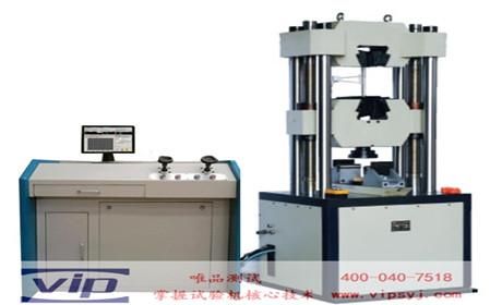 万能试验机技术分类众多,如何选择合适的试验机