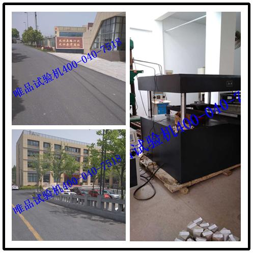 我厂设备发往长兴县质监站