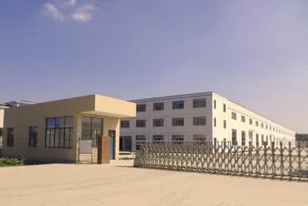 河南省渑池县市政有限公司管子厂