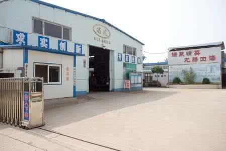 上海驰助汽车零部件有限公司