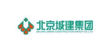 北京城建道桥公司项目部