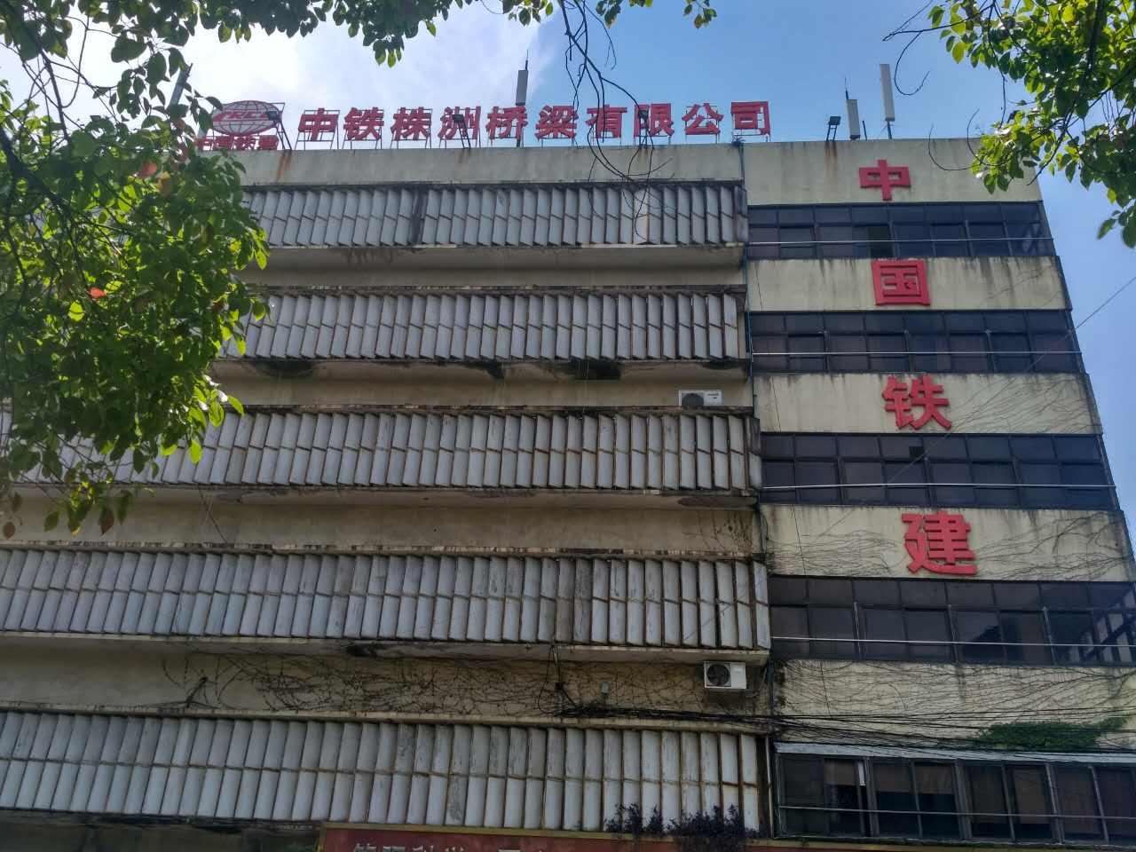 我厂设备发往中国铁建